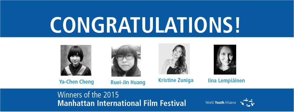 MIFF 2015 Winners Website Banner