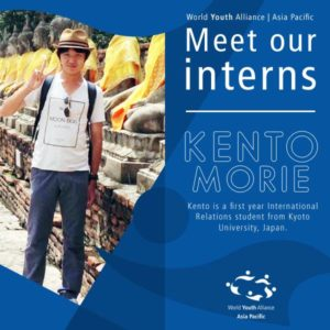WYA Asia Pacific Intern - 2015 Kento