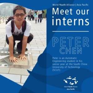 WYA Asia Pacific Intern - 2015 Peter Chen