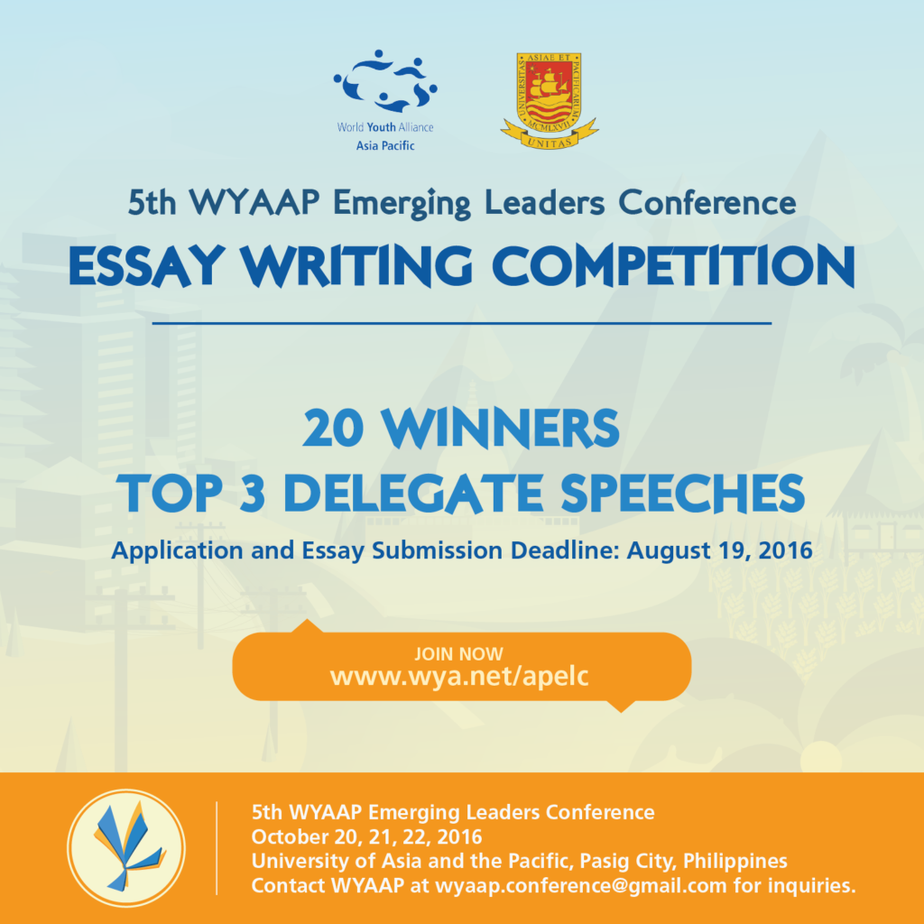 thercs org youth essay competition The commonwealth essay competition 2014 is open to individuals under 18 for rules of the contest :.
